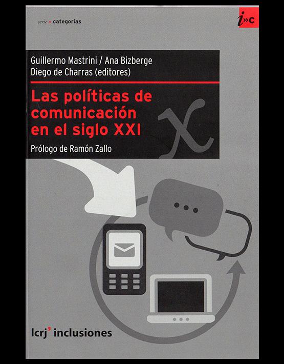 Las políticas de comunicación en el siglo XXI