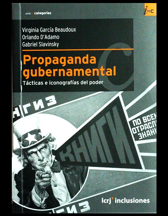 Propaganda gubernamental